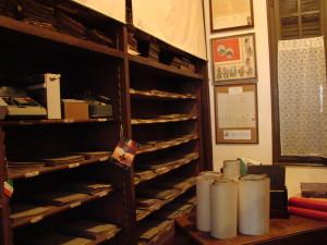 Archivio ANMIG Verona - Palazzo dei Mutilati